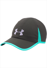 Under Armour Laufkappe Shadow Cap 4.0 dunkelgrün/hellgrün