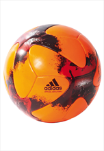 adidas Matchball European Qualifiers Größe 5 orange/schwarz