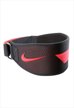 Nike Gewichthebegürtel Intensity Training Belt