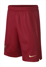 Nike Portugal Kinder Heim Short WM 2018 rot