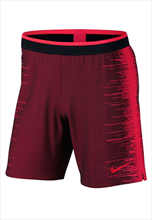 Nike Trainingsshort VaporKnit Repel Strike rot/schwarz
