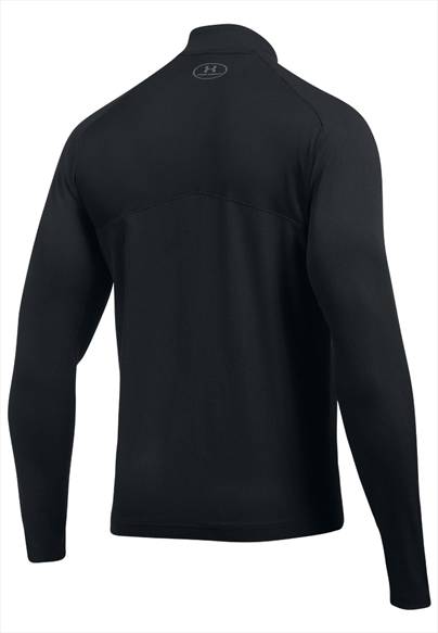 Under Armour Trainings Top Challenger 1/4 Zip schwarz/grau