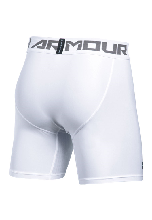 Under Armour Funktionsshort HeatGear Armour 2.0 Comp Short weiß/grau
