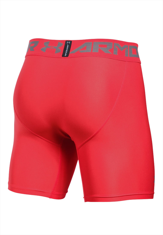 Under Armour Funktionsshort HeatGear Armour 2.0 Comp Short rot/grau
