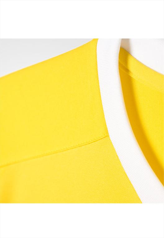 adidas Trikot Tabela 14 Jersey gelb/weiß