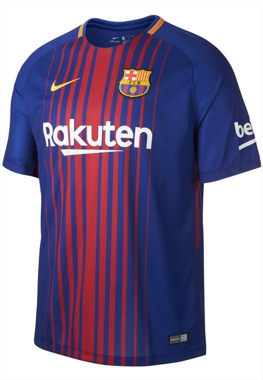 Nike FC Barcelona Heim Trikotset 2017/18 blau/rot