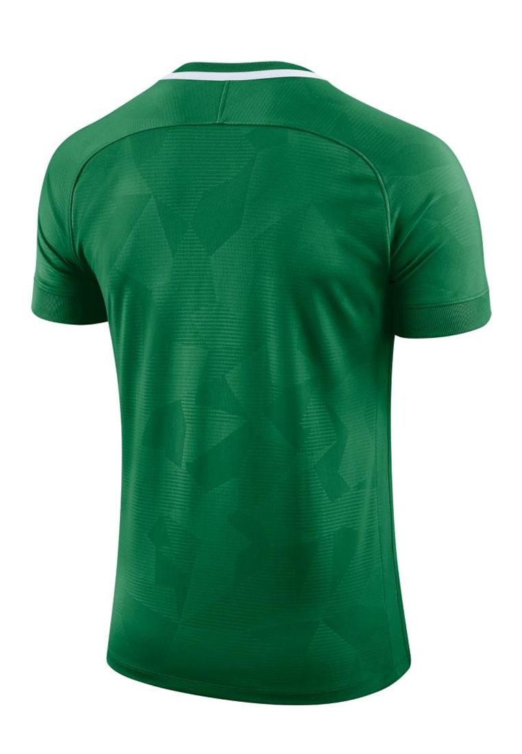 Nike Trikot Challenge II SS Jersey grün/weiß