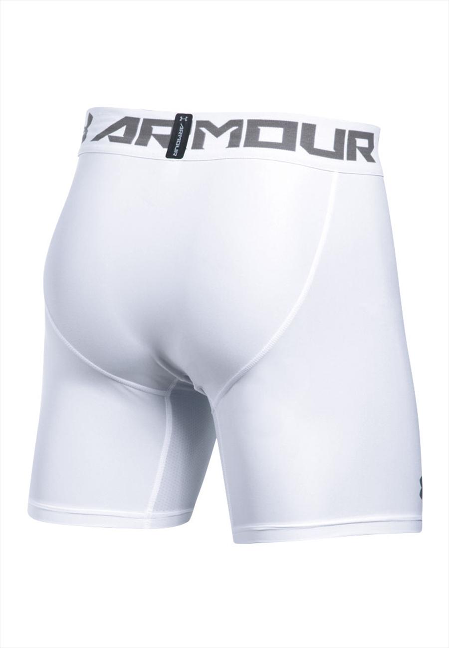 Under Armour Funktionsshort HeatGear Armour 2.0 Comp Short weiß/grau Bild 3